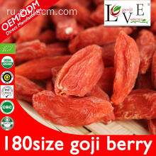 High quality organic GOJI BERRY for sale